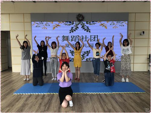 匠心点亮多彩夏幼——夏雨幼儿园开展教师社团活动